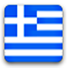 Greece-Flag-symbols-SQ
